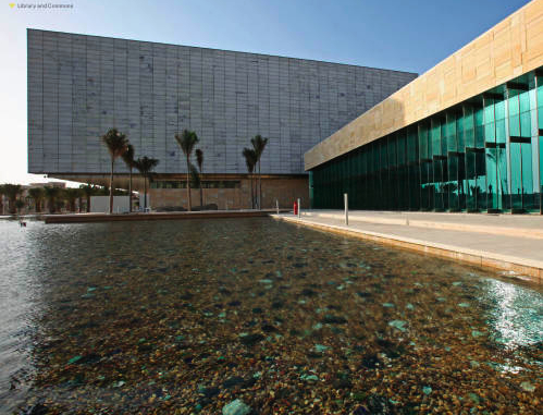 Kaust-commons