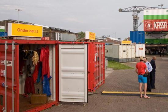 container 2_550x367